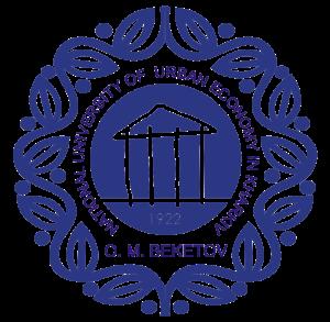 Logo of National University of Urban Economy in Kharkiv